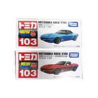 Tomica多美 No﹒103 Toyota Land Cruiser