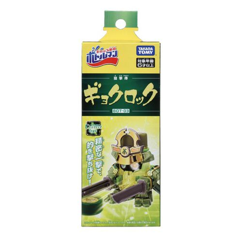 Bottleman激鬥瓶蓋人 BOT 03玉露武士