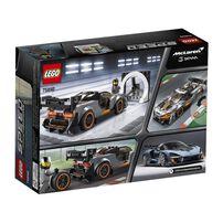 LEGO樂高超級賽車系列 LEGO Speed Champions Mclaren Senna 75892