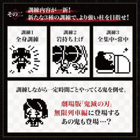 Demonslayer鬼滅之刃九柱x塔麻可吉 富岡義勇(PB商店)